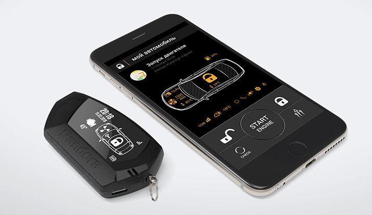Телефон и брелок от авто