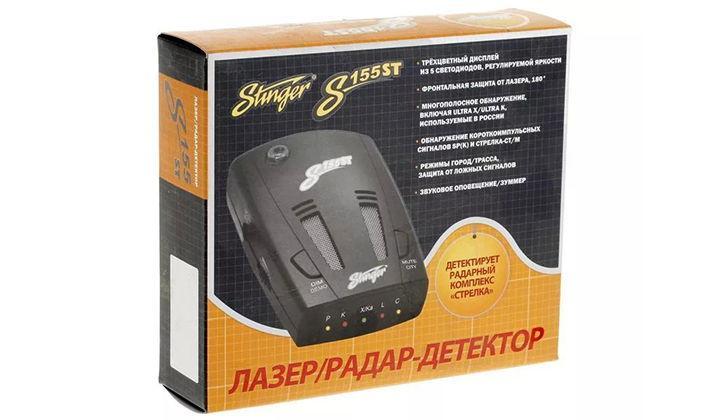 Упаковка от детектора Stinger S155 ST