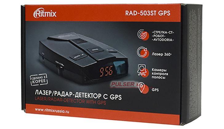 Упаковка от радара Ritmix