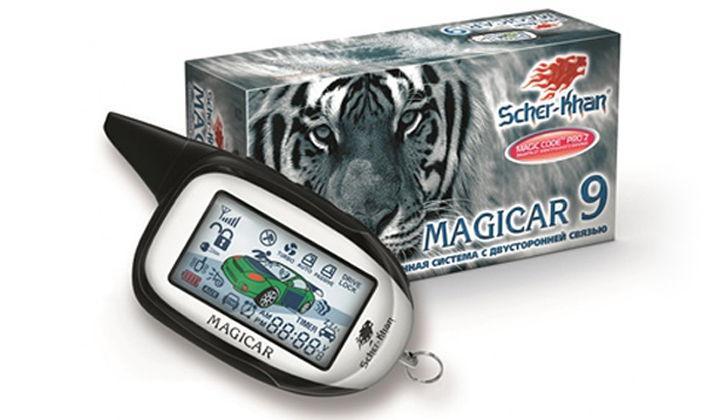 Упаковка от сигнализации Scher-Khan Magicar 9