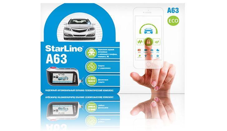 Упаковка Starline A63 Eco