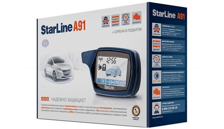 Упаковка StarLine A91