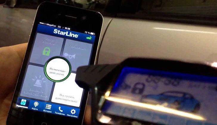 Управление некоторыми функциями машины с телефона