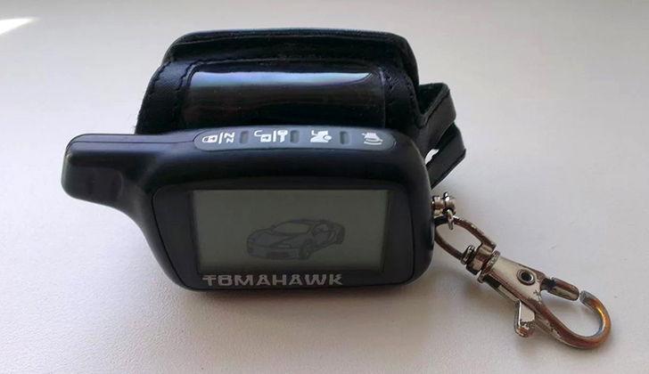 Верхние кнопки на пульте управления Tomagavk X5