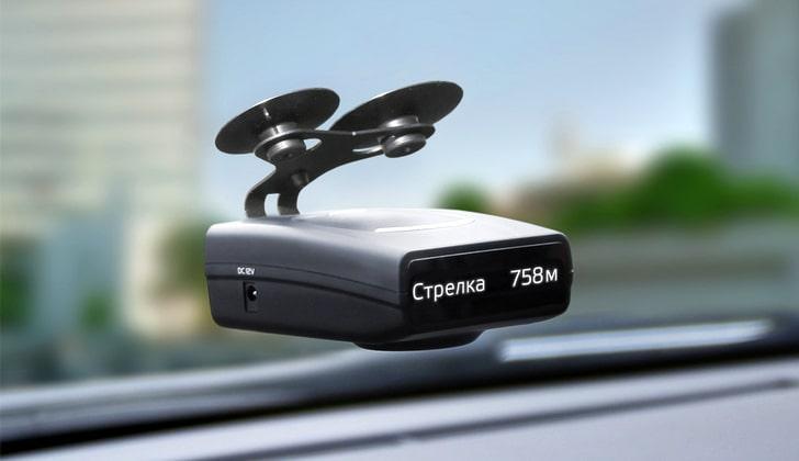 Автомобильный детектор X-COP 7500