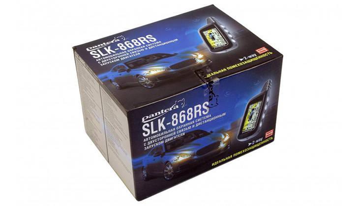 Автосигнализация Pantera SLK-868RS