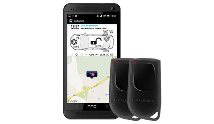 Брелки от сигнализации Pandora DXL 3910 Pro и смартфон