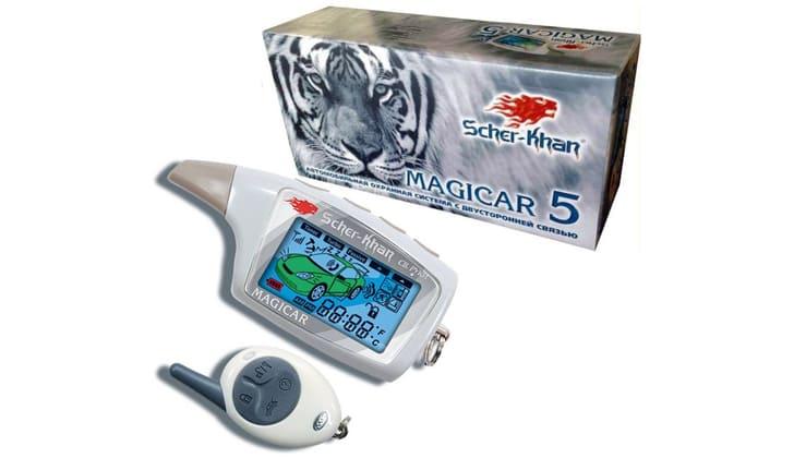 Брелки от сигналки Magicar Scher-Khan 5
