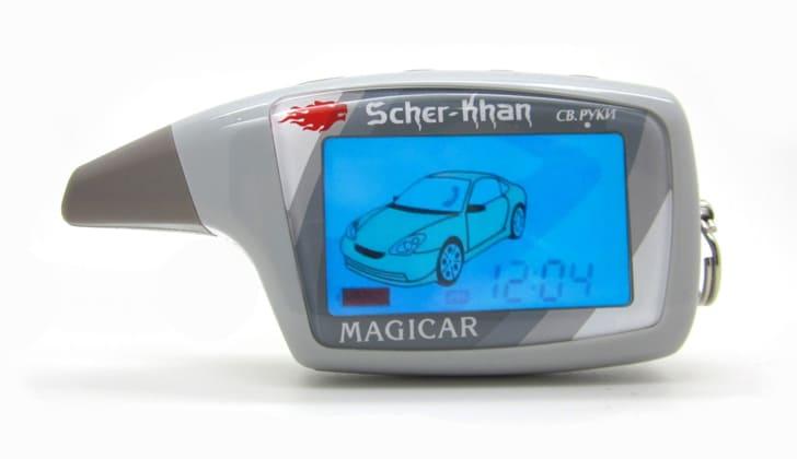 Брелок от Magicar Scher-Khan 5