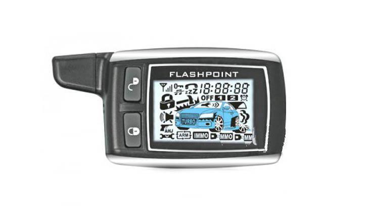 Брелок от техники марки Flashpoint S2