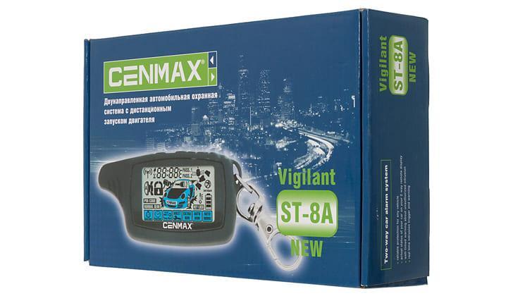 Cenmax VIGILANT ST-8A в коробке