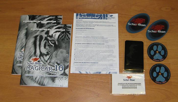 Инструкции к сигнализации Scher-Khan Magicar 10