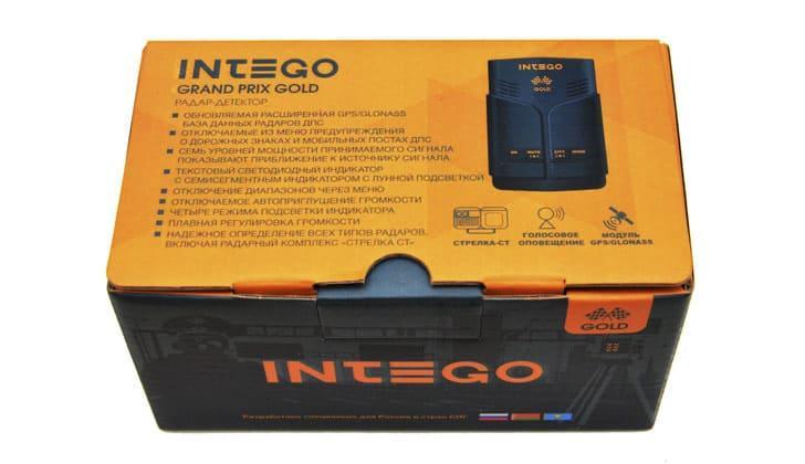 Intego Gold в коробке