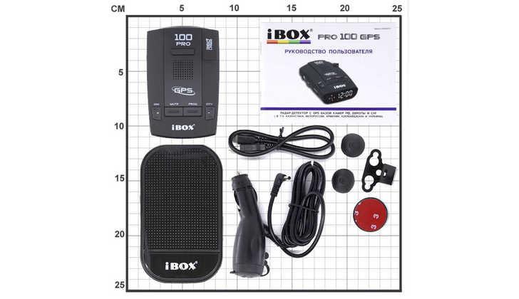 Комплект поставки iBox