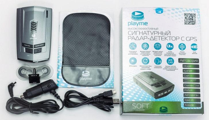 Комплектация техники PlayMe