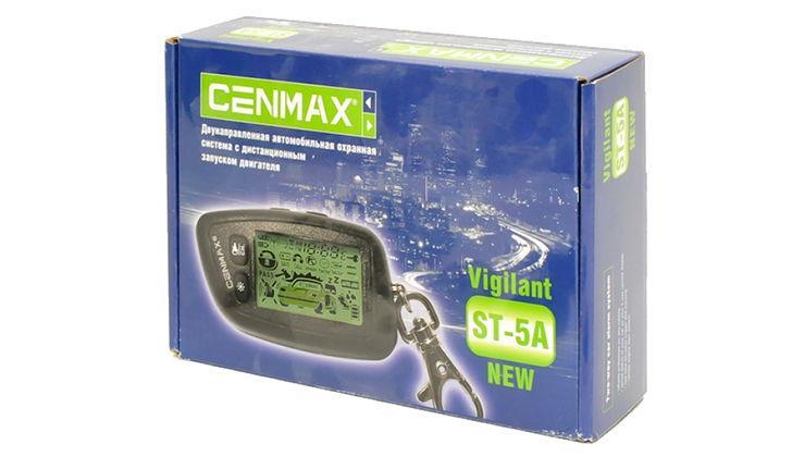 Коробка от сигнализации Cenmax Vigilant ST-5