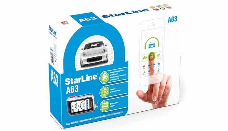 Коробка от Starline A63