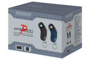 Сигнализация Sheriff APS-2500 с защитой от код-граббинга