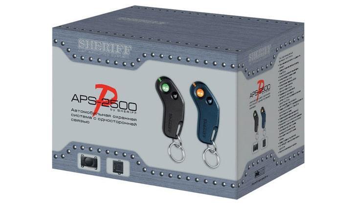Модель APS-2500