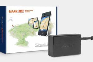 Охранно-мониторинговый комплекс Маяк Starline M17 GPS+ГЛОНАСС