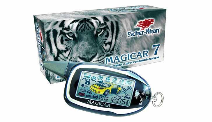 Модель Magicar 7