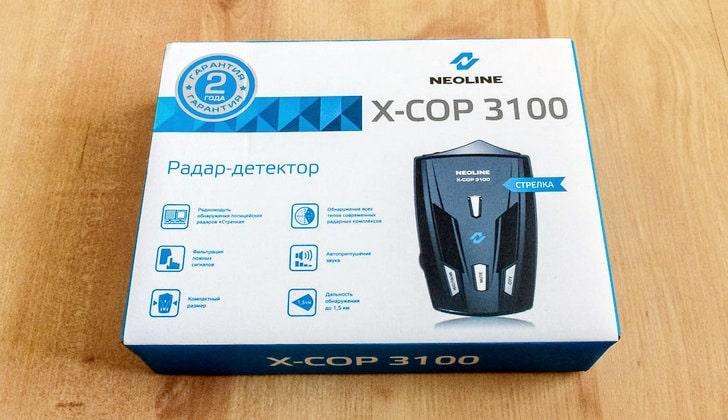 Модель X-Cop 3100