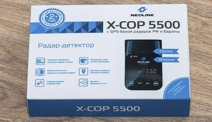 Neoline X-Cop 5500 в коробке