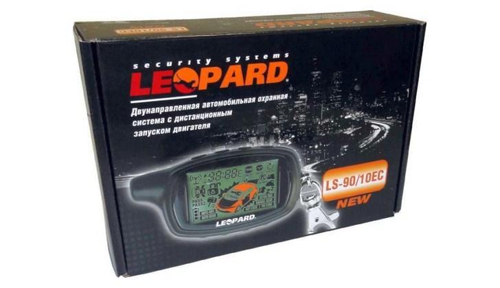 Охранная система Leopard