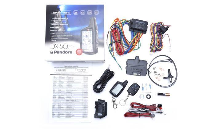 Pandora DX-50B комплект