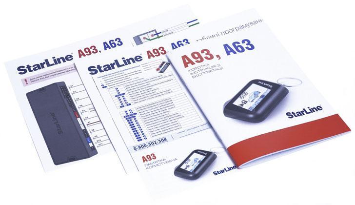 Руководство к Starline A93