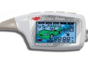 Как сбросить настройки сигнализации Scher-Khan 5 на заводские