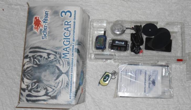 Scher-Khan Magicar 3 в упаковке