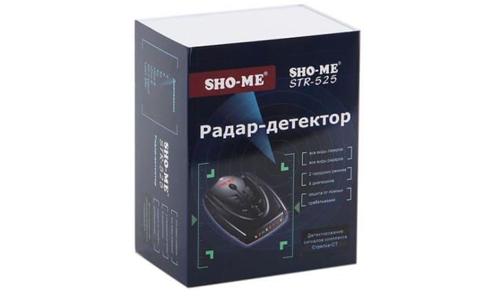 Sho-Me STR-525 в коробке