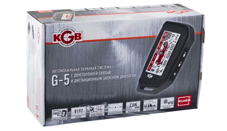 Сигнализация KGB G-5