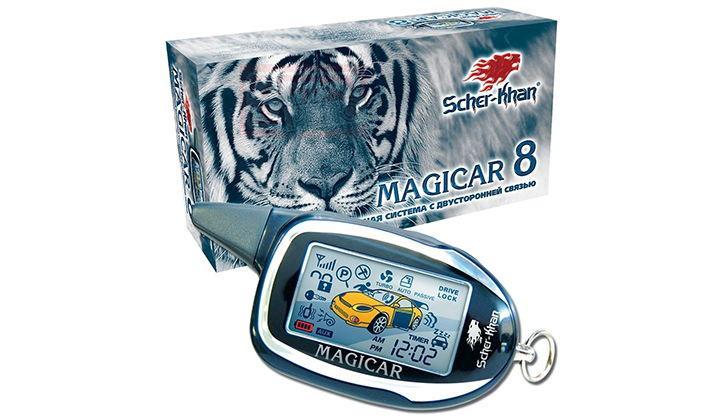 Сигнализация Scher-Khan Magicar 8