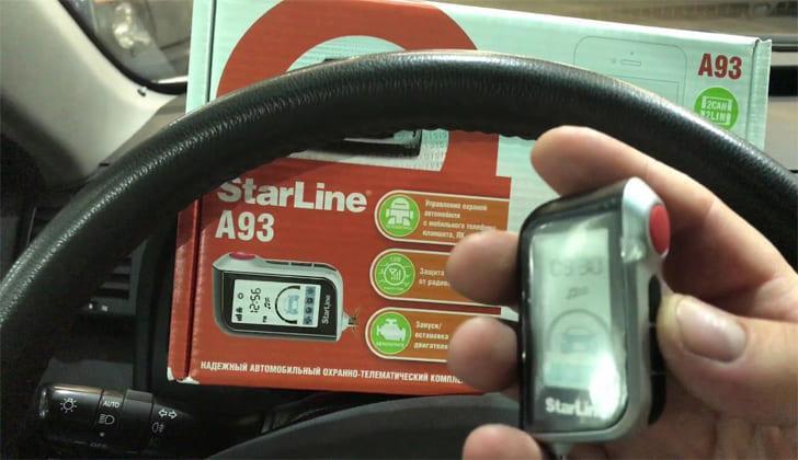 Сигнализация StarLine в машине