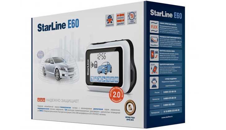 Старлайн модели E60