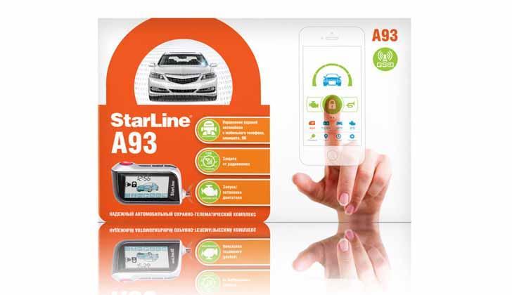 Starline A93 линии GSM