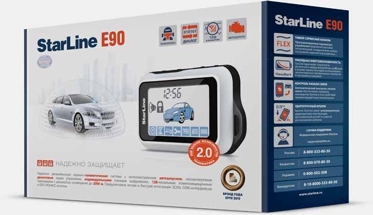 Starline E90 в коробке