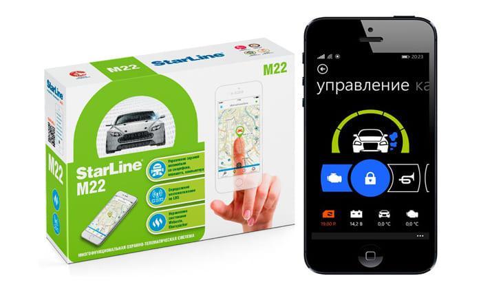 StarLine и смартфон