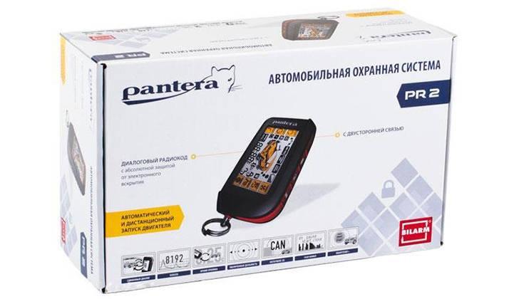 Упаковка автосигнализации Pantera PR-2