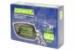 Сигнализация Cenmax Vigilant ST-5A с автозапуском и защитой памяти при отключении питания