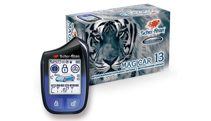 Упаковка и брелок Scher-Khan Magicar 13