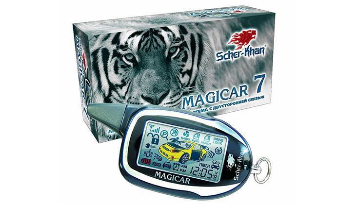 Упаковка и брелок Scher-Khan Magicar 7
