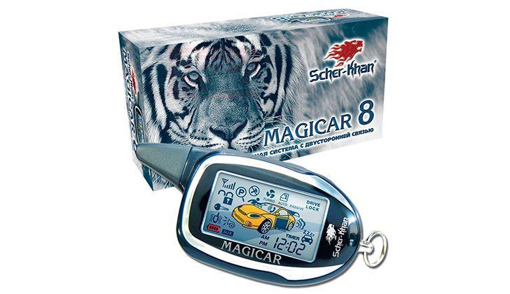 Упаковка и брелок Scher-khan Magicar 8