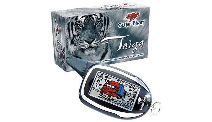 Упаковка и брелок Scher-Khan Taiga