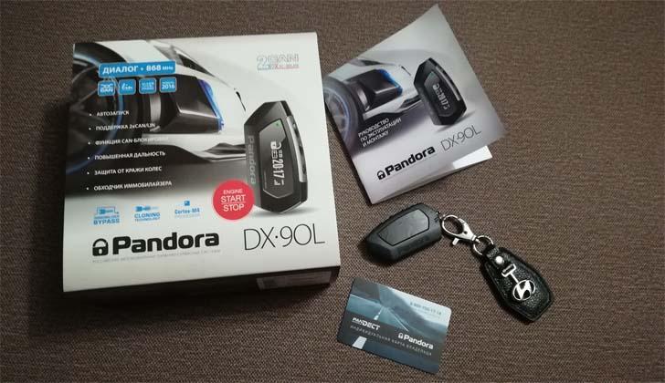 Упаковка от Pandora DX-90L
