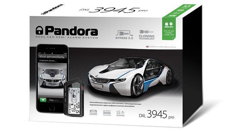 Упаковка Pandora DXL 3945 PRO