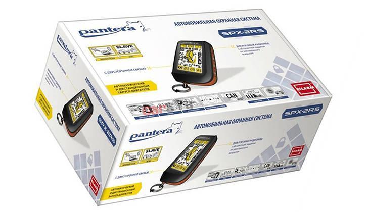 Упаковка Pantera SPX-2RS