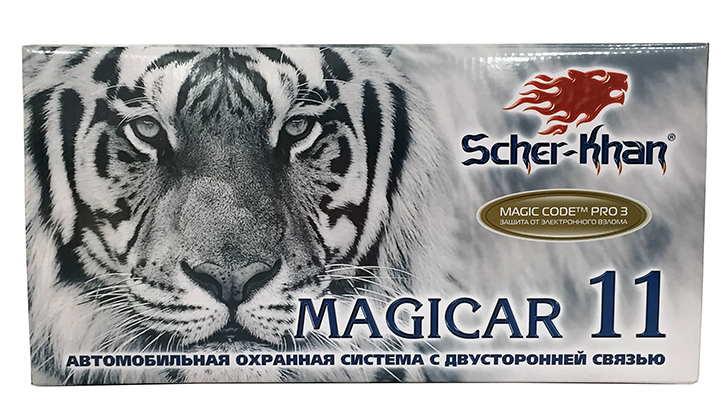 Упаковка Scher-Khan Magicar 11